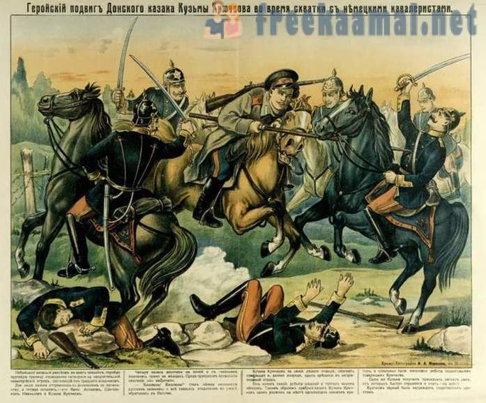 Feats of Russian soldiers during the First World War
