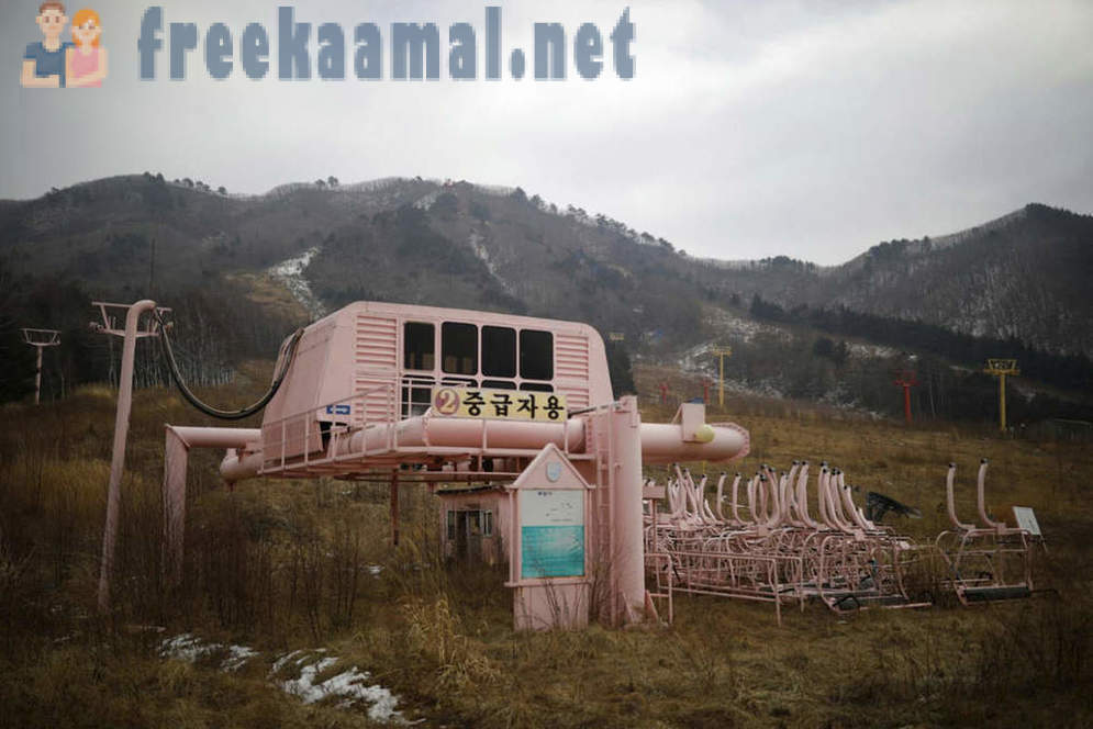 Abandoned buildings in South Korea, which will host the Olympics in 2018