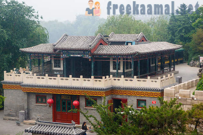 The first acquaintance c Beijing