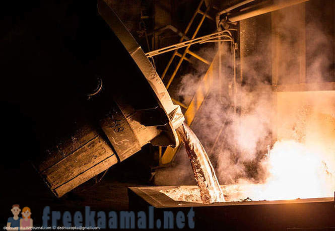 How to produce aluminum