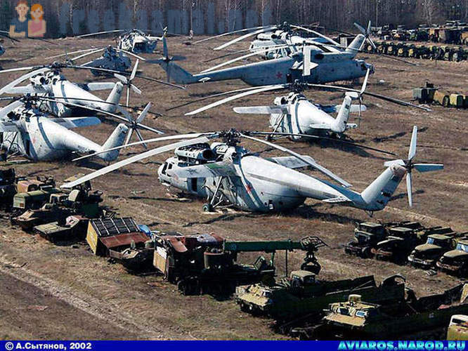 The largest helicopter in the world