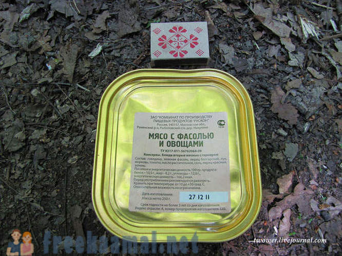 What is inside army ration dry