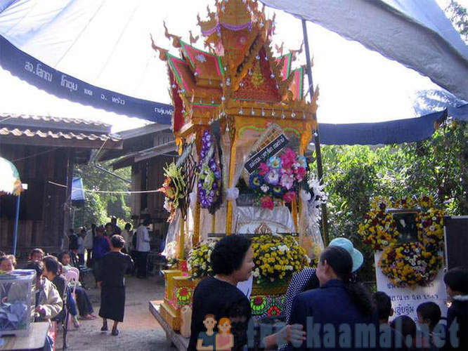 GeoFresher - Thai funeral or fun has no limits